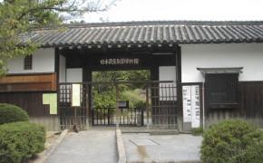 Osaka open air museum