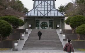 Miho konstmuseum