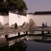 Suzhou stadsmuseum