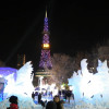 Sapporo snöfestival