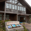 Ebino Eco Museum Centre