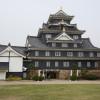 Okayama slott