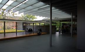 Uji museum