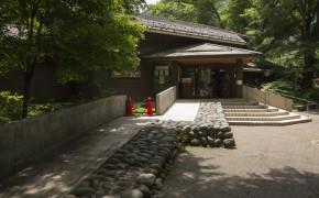 Yumoto visitor center