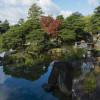 Katsura imperial villa and garden