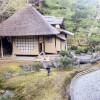 Kodai-ji tempel och trädgård