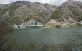 Tanazawako & besökscenter
