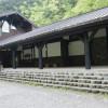 Kamikochi visitor center