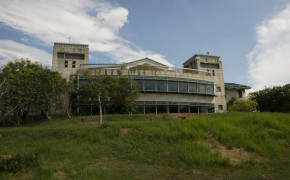 Guandu visitor center