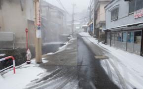 Zao onsen och skidcenter