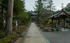 Sojiji templet