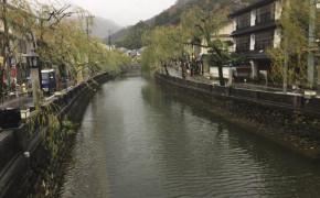 Onsenresa Japan 25-29/11