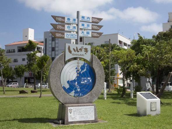 Higuchi_keiouniversity_PB_okinawa_07102013_IMG_7461