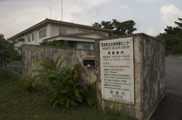 Higuchi_keiouniversity_PB_okinawa_09102013_IMGP9903