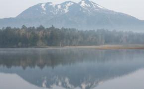 Oze nationalpark