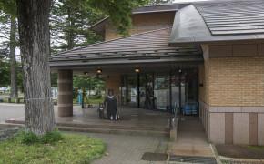 Nikko Nature Museum