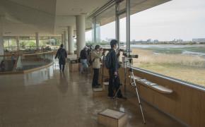 Yatsuhigata besökscenter