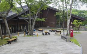 Shikotsu kohan visitor center