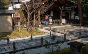 Daisenin i Daitokuji